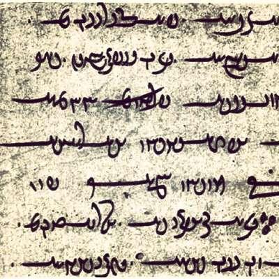 Avestan English Cognates