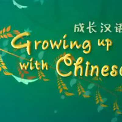 CCTV - Growing up with Chinese