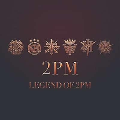2PM songs (kanji → hiragana)
