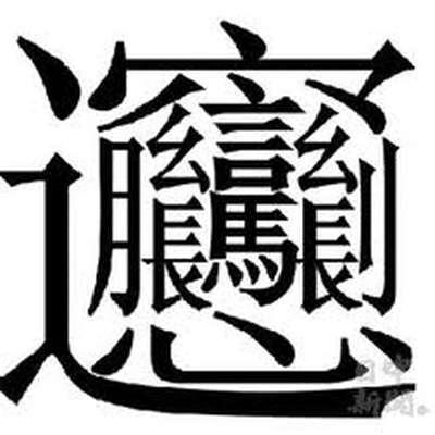 ! Kanji Kentei level 2, pre-1, level 1