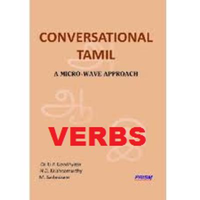 100 Tamil verbs - Memrise