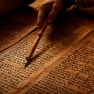 Biblical Hebrew: Top 1000 Words