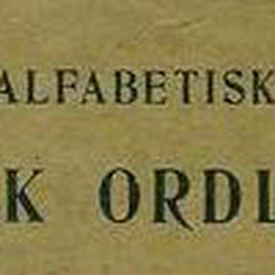 Norwegian Word-List