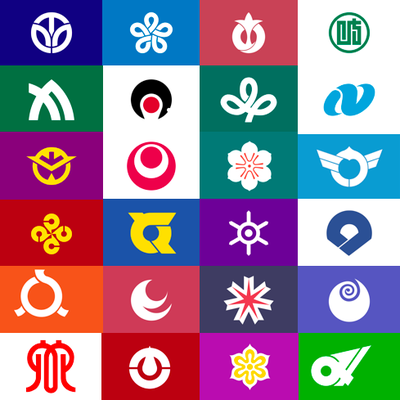 Japanese Prefectural Flags - by ul609501 - Memrise