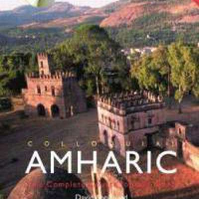 Colloquial Amharic Vocabulary