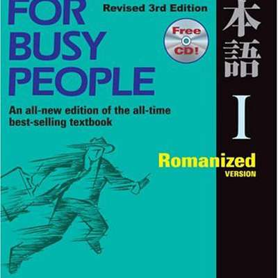 japanese for busy people i pdf