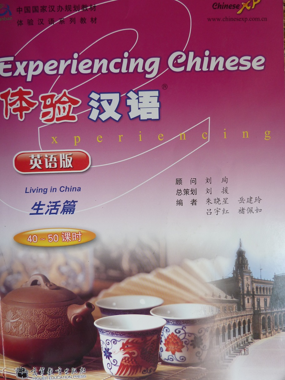 Experiencing Chinese-Book 1-Units 8-12