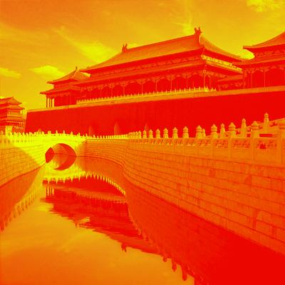 Mandarin Chinese 2