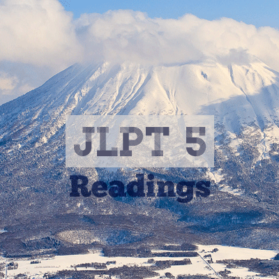 JLPT N5 Readings