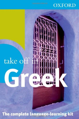 Take Off In Greek