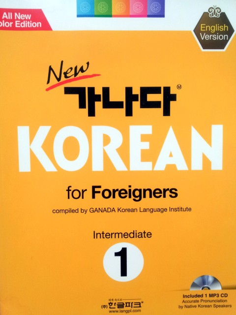 GANADA Korean for Foreigners