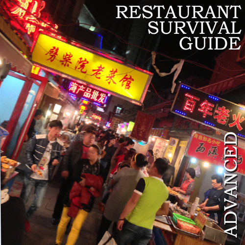 Advanced Restaurant Survival Guide: Food & Drinks