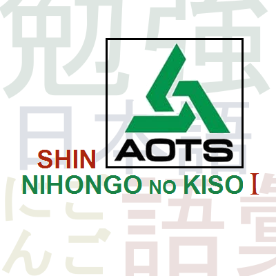 Shin Nihongo No Kiso I Vocabulary