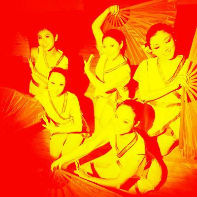 Mandarin Chinese 3