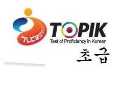 TOPIK Beginner Vocabulary List