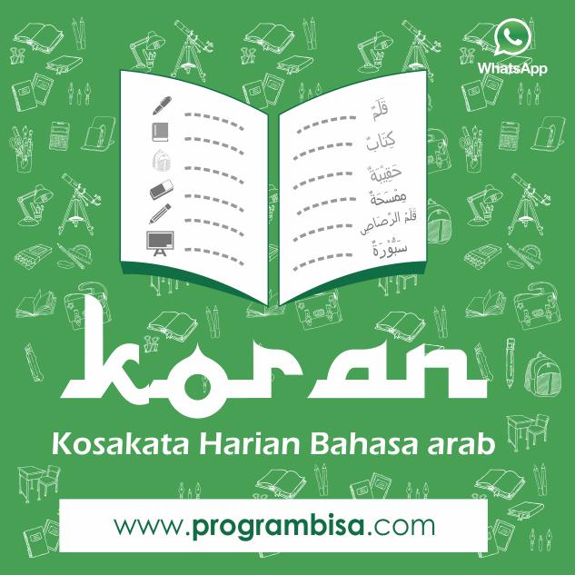 Koran Kosakata Harian Bahasa Arab Memrise