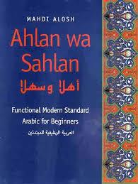 Ahlan Wa Sahlan 18