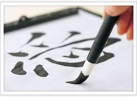 Kyōiku kanji