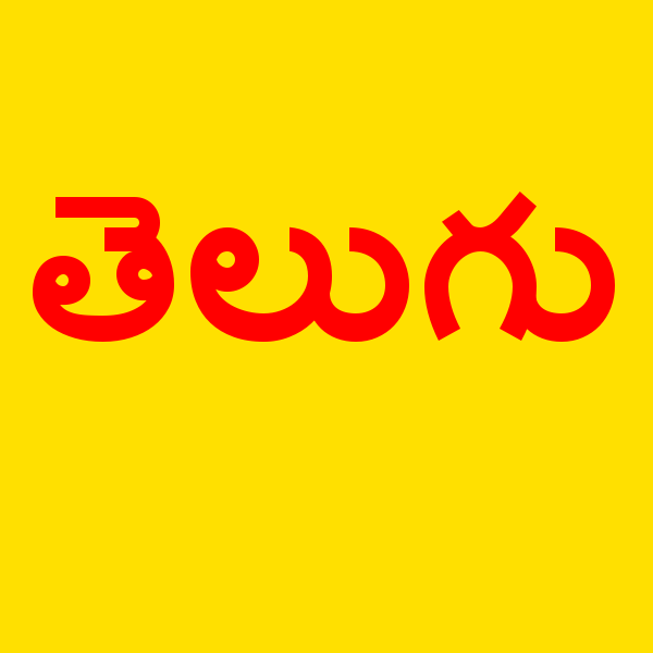 Telugu Alphabet (IPA)