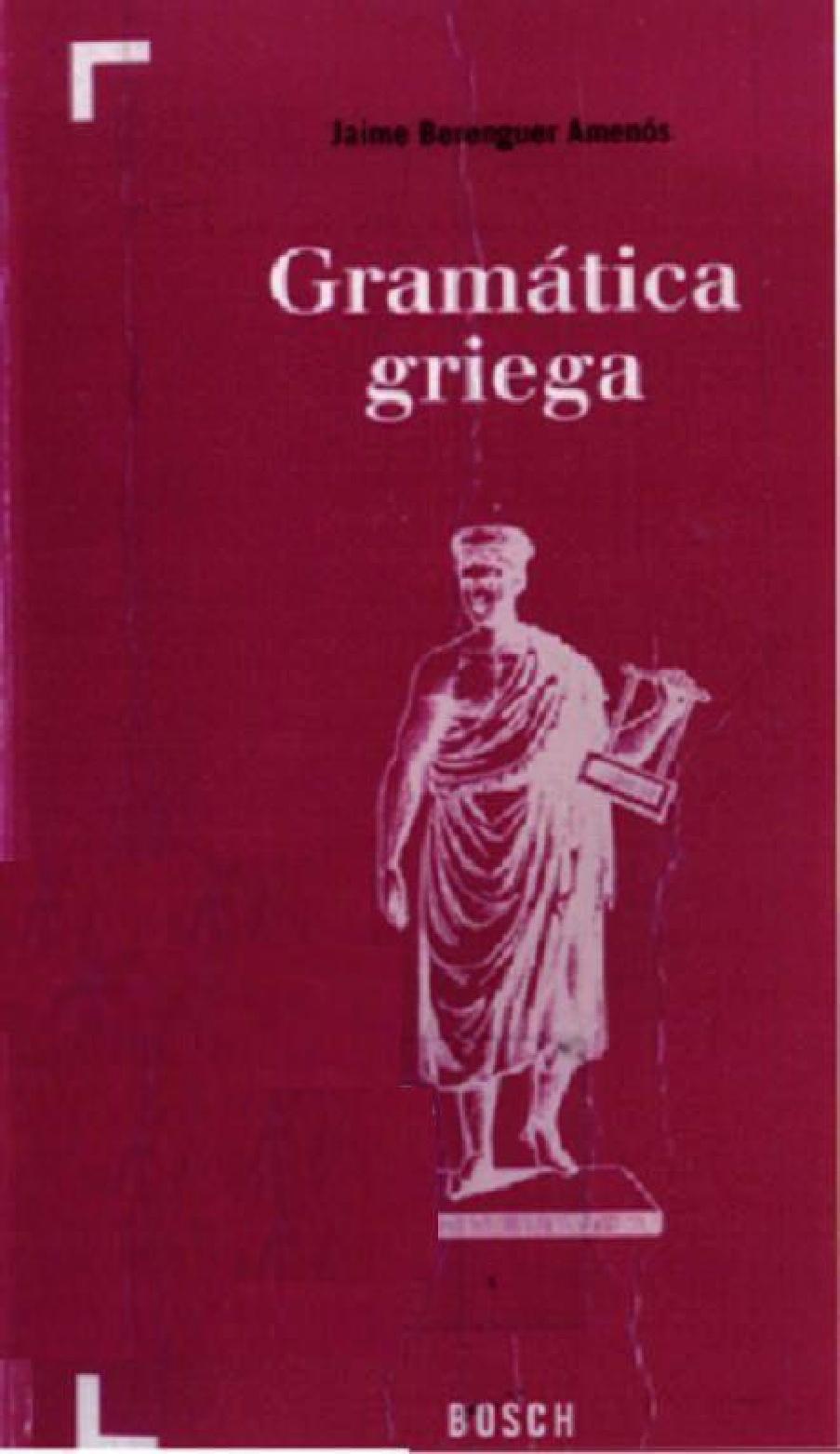 Griego antiguo: gramática