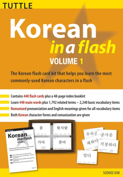 Korean in a Flash Vocabulary Set 1: 2,500 Words