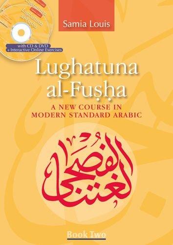 Lughatuna al-Fusha Book 2