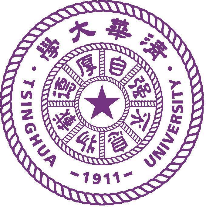Tsinghua Intensive Chinese - Pre-Intermediate LC