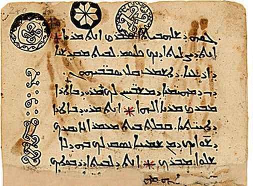 Basic Syriac Vocabulary Transcribed