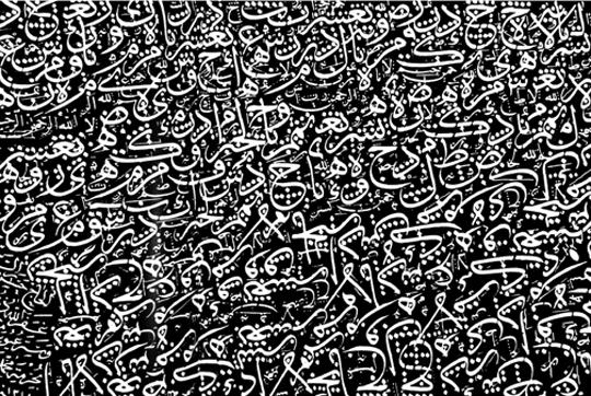 Arabic Xtras