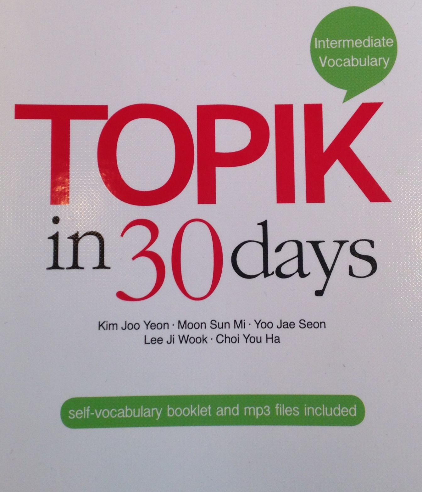 TOPIK in 30 Days+: Intermediate Vocabulary