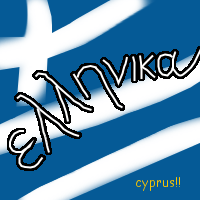 Greek Vocab Words/Phrases