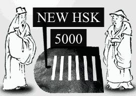 NEW HSK 5000