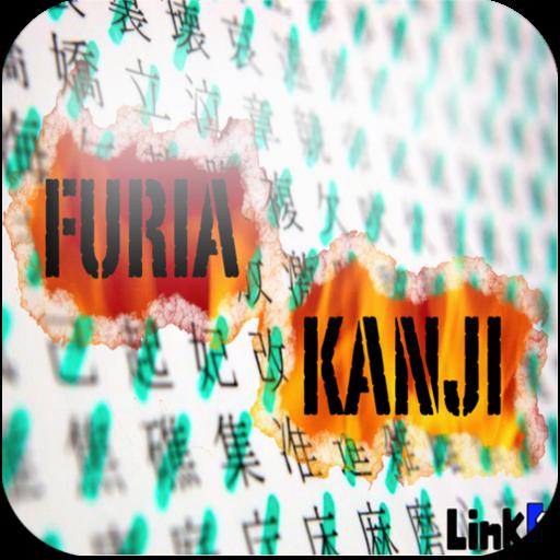 Furia Kanji    v2.0