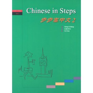 Chinese in Steps vol 2
