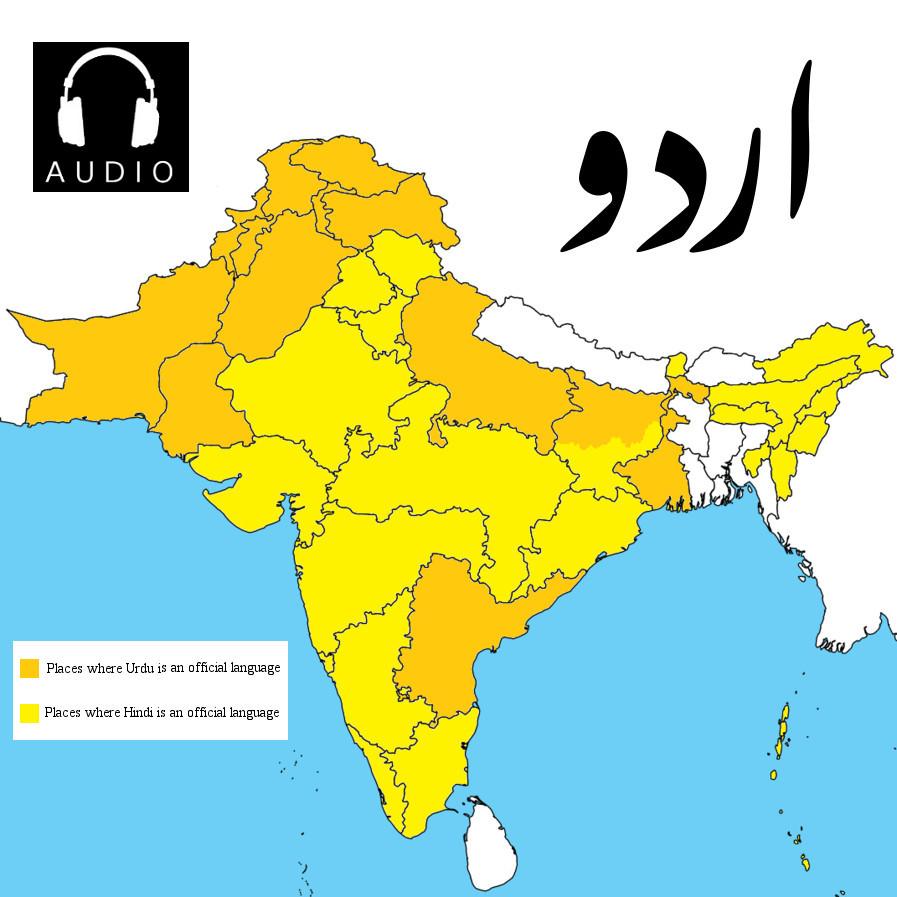 Hacking Urdu [no typing]