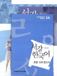 Sogang Korean 3A