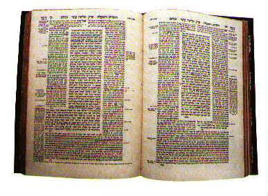 Talmudic Aramaic- The Basics