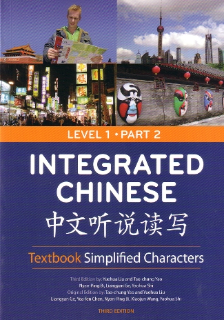 Integrated Chinese Level 1 • Part 2