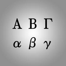 [Audio] Beginner's Greek 00: Alphabet & Letters