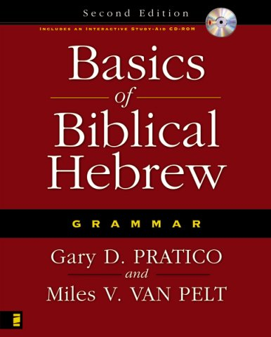 Basics of Biblical Hebrew Vocabulary