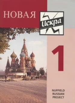 Russia coursework part a