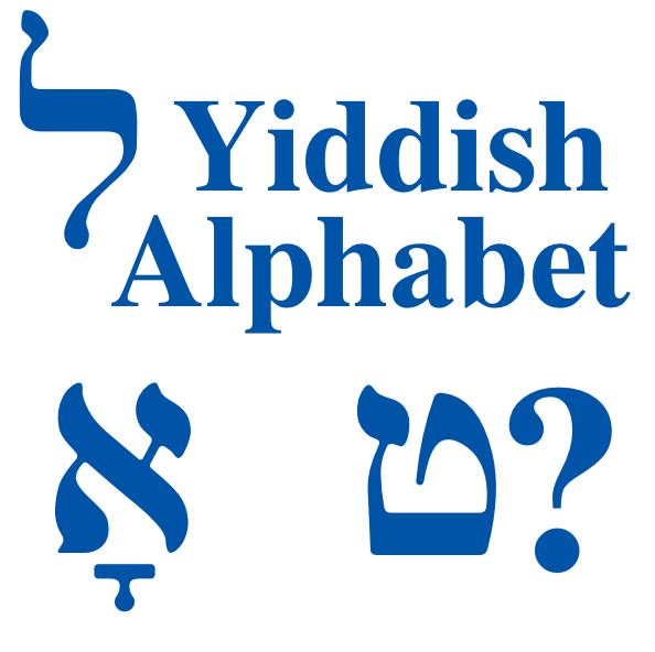 Yiddish literature