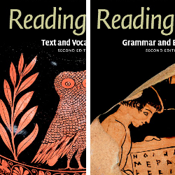 Vocabulary for Reading Greek (JACT) - Part 1