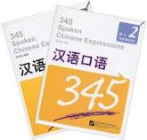 345 Spoken Chinese Expressions - 汉语口语,课本2