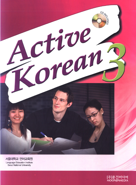 Active Korean 3