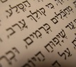 Alefbet: The Hebrew Alphabet