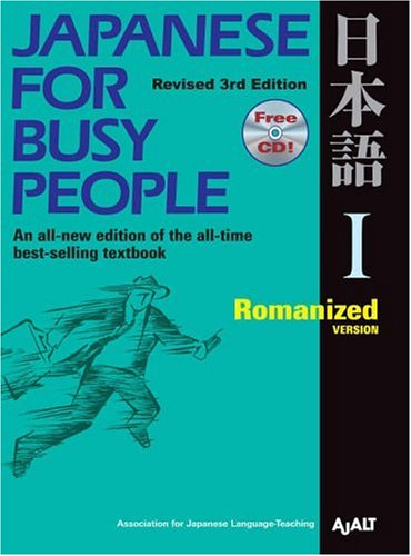 Japanese for busy people vocabulary in kana 1