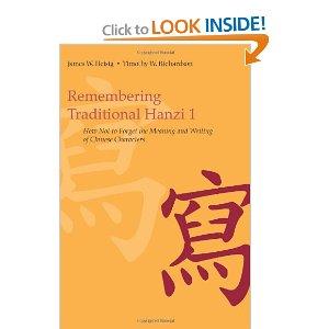 Remembering Traditional Hanzi 1
