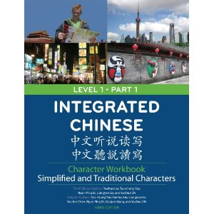 Integrated Chinese Level 1 • Part 1