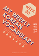 Weekly Korean vocabulary